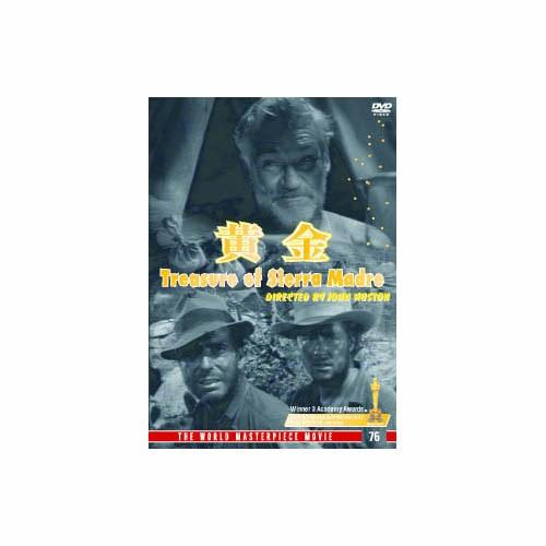ハンフリー・ボガート 黄金 DVD