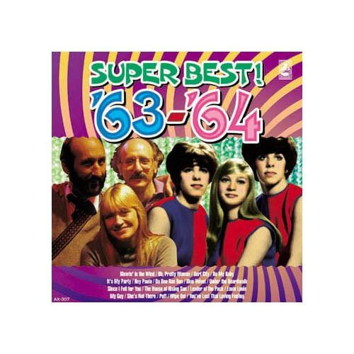 オムニバス 青春の洋楽スーパーベスト'63-'64 CD