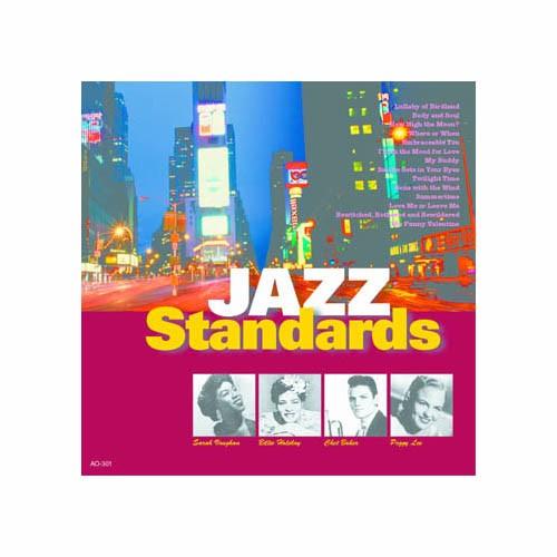 オムニバス ジャズ・スタンダード バードランドの子守唄 CD