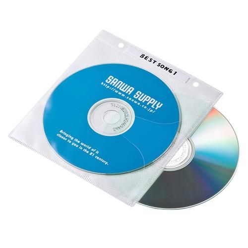 サンワサプライ DVD・CD不織布ケース(リング穴付・ホワイト) FCD-FR50WN