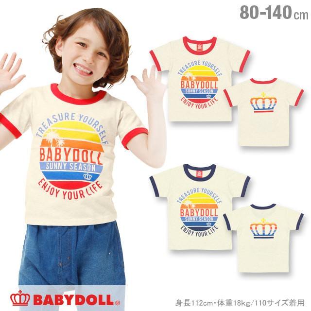 ee9daa5ec6e46  通販限定 SALE 50%OFF アウトレット 親子ペア サーフメッセージ Tシャツ ベビー