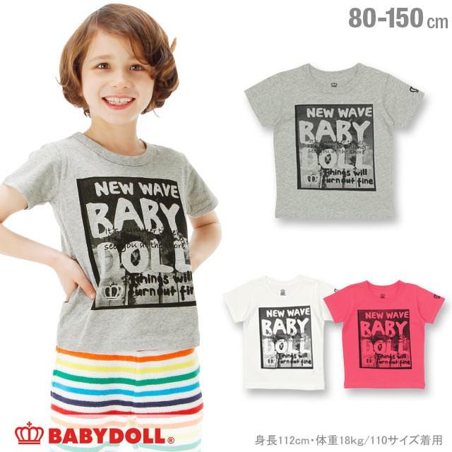 aa5905b6975c9  通販限定 SALE 50%OFF アウトレット 親子ペア ビーチメッセージ Tシャツ ベビー