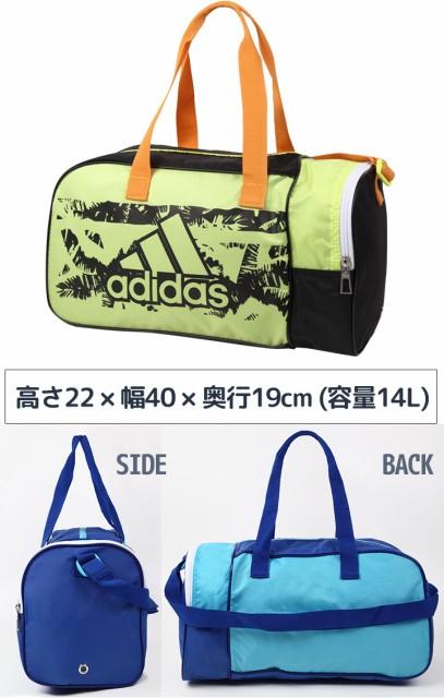 fee975395722f スイムバッグ アディダス adidas 男の子 女の子 キッズ ジュニア(ボストンバッグ プールバッグ ナイロン ロゴ