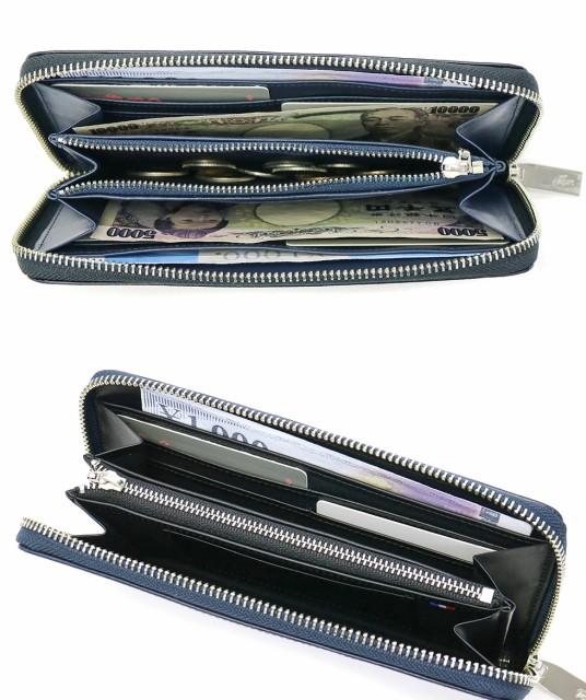 af96328ac1dd 内装はシンプルに使いこなせるベーシックなつくり。2層の収納スペースは、紙幣と領収書を種別管理することで、お財布の中をきれいに保ちやすくなっています。