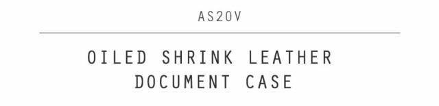 AS2OV アッソブ ドキュメントケース 101400