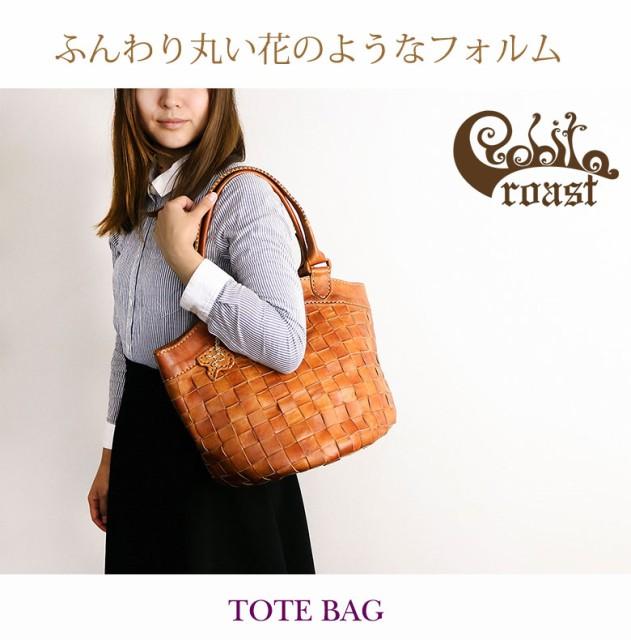 ロビタ ロースト robita roast  トートバッグ レディース an052rl