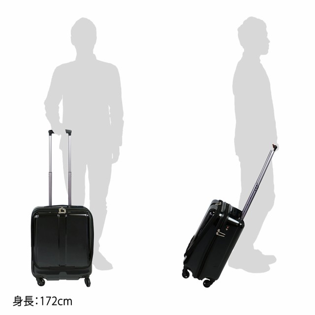 World Traveler ワールドトラベラー スーツケース 38L 05810