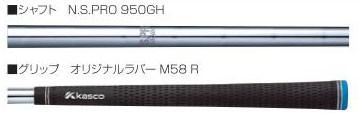 N.S.PRO 950GH