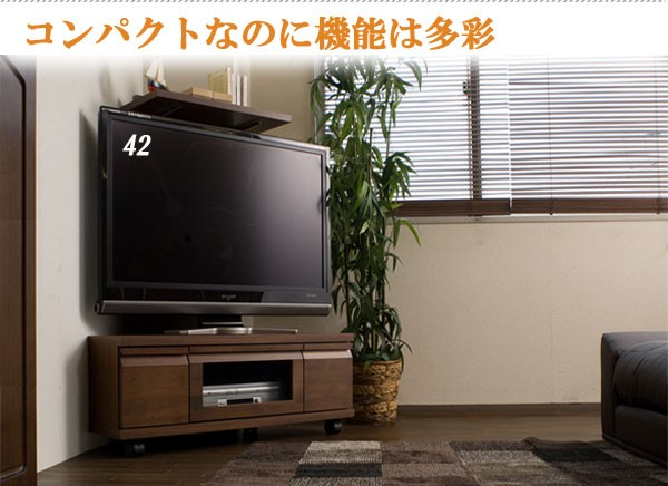 バックパネル付きコーナーテレビ台