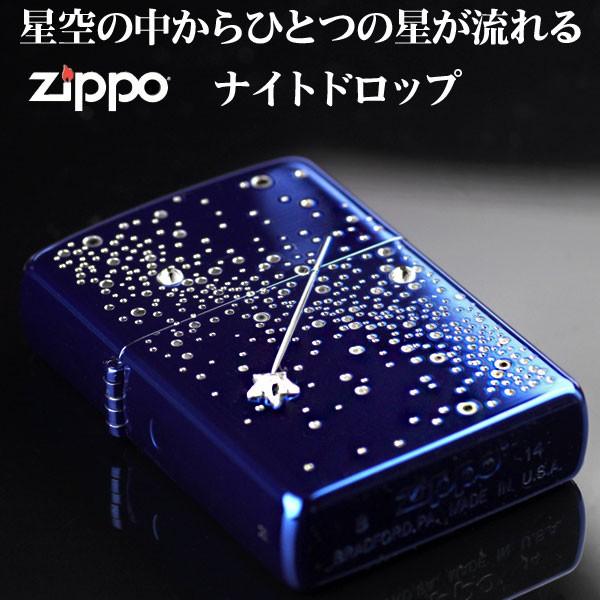 zippo(ジッポーライター)ナイトドロップジッポライター イオンブルー 2ND-BL2 画像1