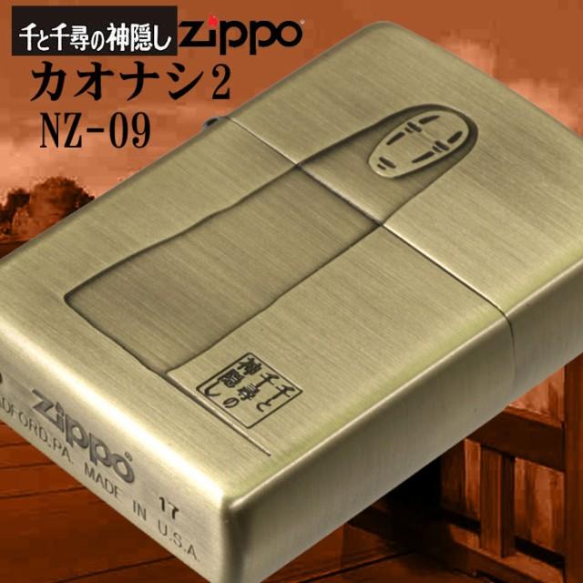 zippo(ジッポーライター)スタジオジブリ ジッポー 千と千尋の神隠し カオナシ 2 真鍮古美 画像1