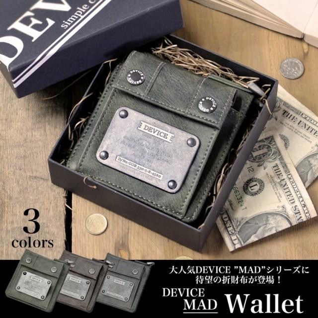 DEVICE MAD ホック付き折財布