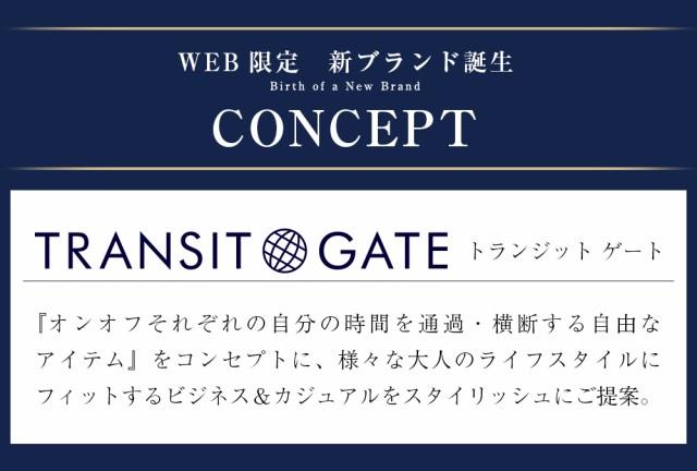 Transit Gate G1 折りクラッチバッグ
