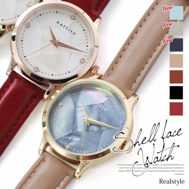 腕時計 レディース レザー調 シェルフェイス ウォッチ フェイクレザー アナログ 合成皮革 アクセサリー 貝殻|au Wowma!(ワウマ)