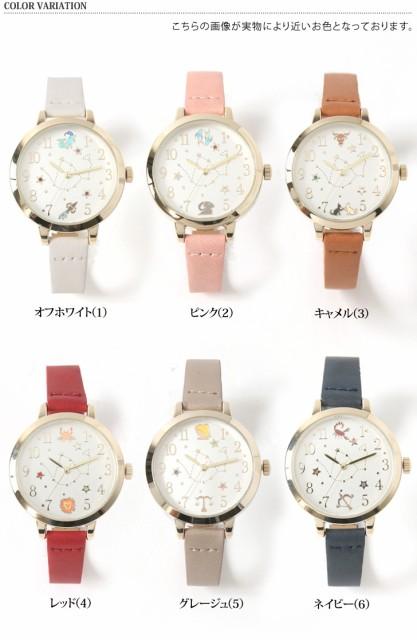 腕時計 レディース 星座モチーフ レザー調 腕時計 アナログ スタンダード フェイクレザー アクセサリー|au Wowma!(ワウマ)