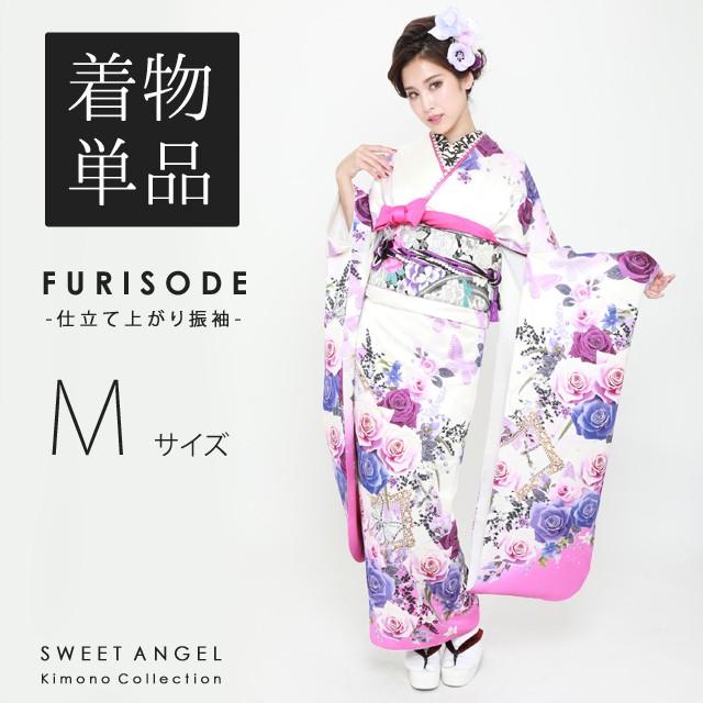 日本初の 着物 fpu 成人式 Y103 結婚式[fw 振袖 振袖 felg] Mサイズ 単品販売 仕立て上がり-和装・和服