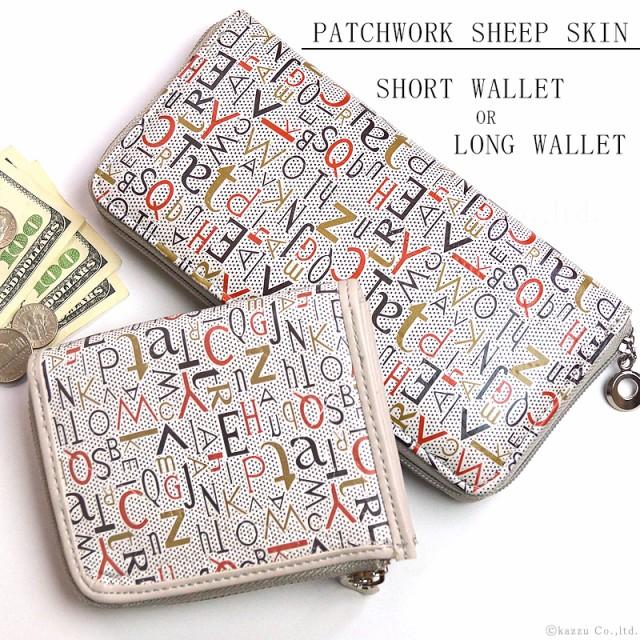 折り財布 レディース やわらかい質感の丸みのある作りが可愛らしいショートウォレット (6色)【BAGGY'S ANNEX バギーズアネックス】【SY-657A(S)、SY-658A(L)】