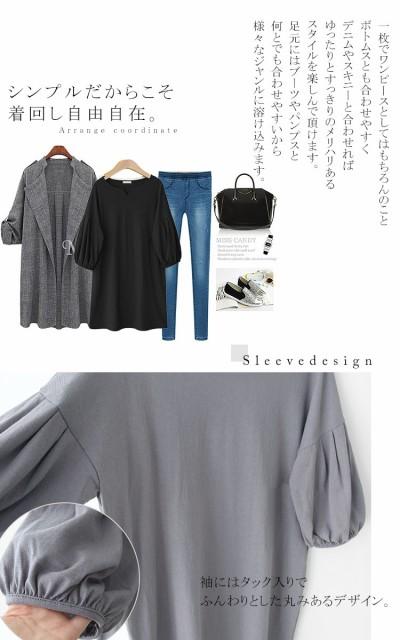 七分袖Aラインワンピース