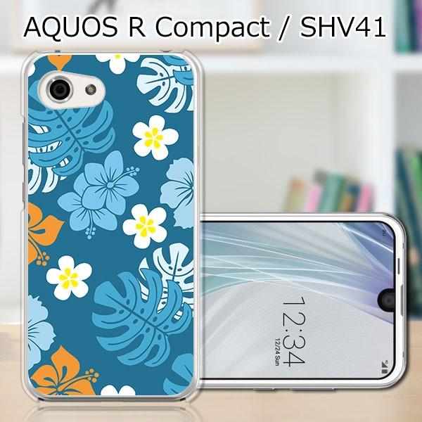AQUOS R compact SHV41 ハードケース/カバー 【ブルーイッシュハイビスカス PCクリアハードカバー】 AQUOS R compact SHV41 スマートフォ