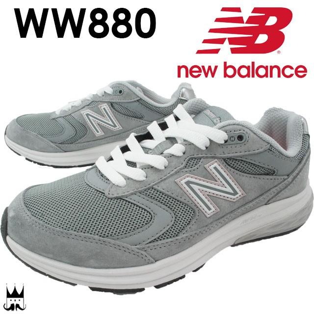 7f095f8f39632 ニューバランス new balance 送料無料 レディース スニーカー WW880 ワイズ2E ローカット ウォーキングシューズ PY3 グレー/