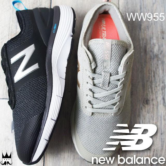 8f1280745ef6a ニューバランス new balance レディース スニーカー WW955 ワイズD ウォーキングシューズ 運動靴 BK2 ブラック ST2 グレー