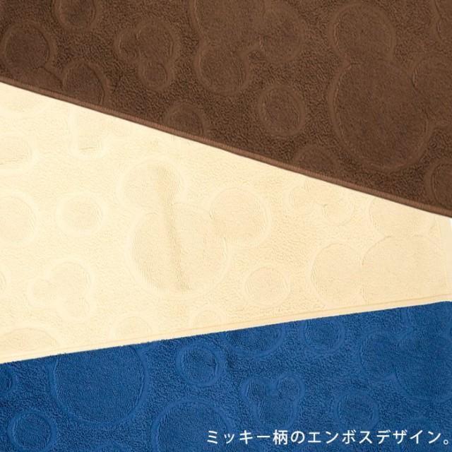 【ゆうメール 送料無料】Disney ディズニーキャラクター タオルバスマット 45×60cm ( 綿100% バスマット )【代引不可 同梱不可】