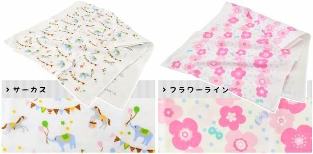 日本製 やわらかガーゼのバスタオル japanese style かわいい* 表ガーゼ&裏パイル 約55×115cm (国産 柔らか タオル ガーゼ)