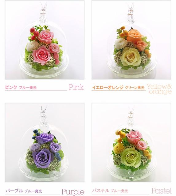 光るバラは4色のカラーから選ぶ
