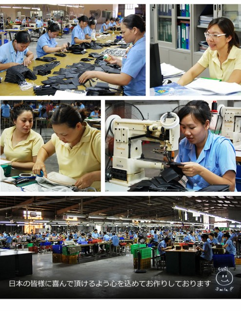 ベトナム 自社工場