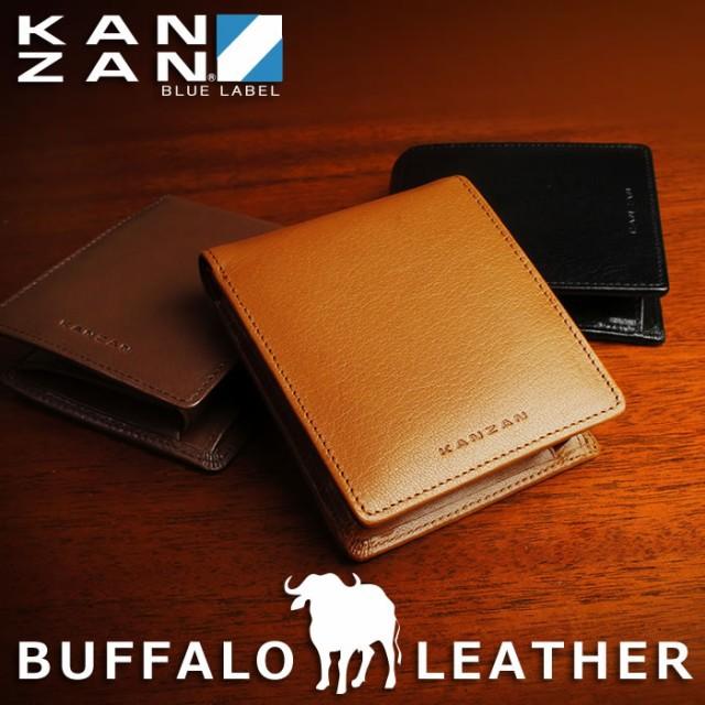 バッファローレザー二つ折り財布