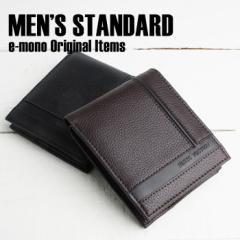 ベーシック二つ折り財布