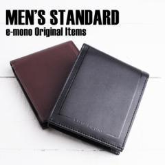 ベーシックマット素材二つ折り財布