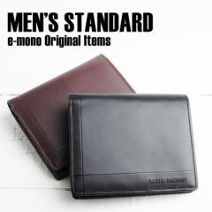 クロスエンボスベラ付二つ折り財布