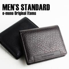 バッファロー柄ベラ付二つ折り財布