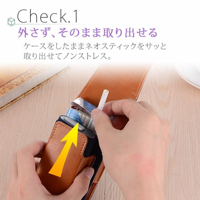 デニム調 glo グロー ケース メンズ レディース 合皮 レザー 加熱式タバコ グローケース 無地 電子タバコ カバー 保護 収納 男女兼用 黒