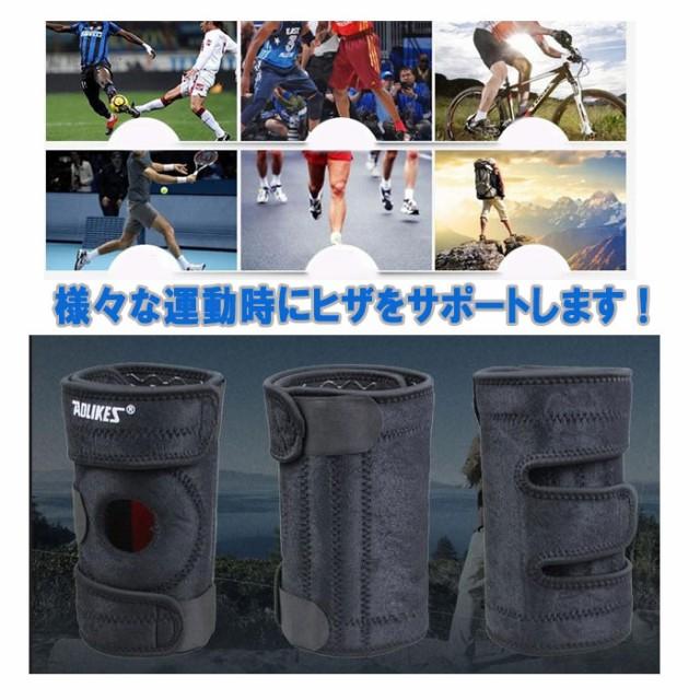 膝サポートスポーツプロテクター 通気性 伸縮性ひざサポーター ジョギング ウォーキング 登山 運動 ◇A-7618