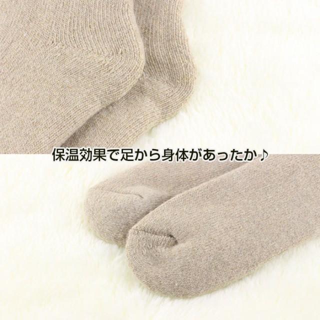 メンズ用あったかロング靴下 5個セット ウール 分厚い 冬用 羊毛 モコモコ靴下 家用 防寒対策 加厚 フリーサイズ ハイソックス 裏起毛 ◇WSOCKS-X5