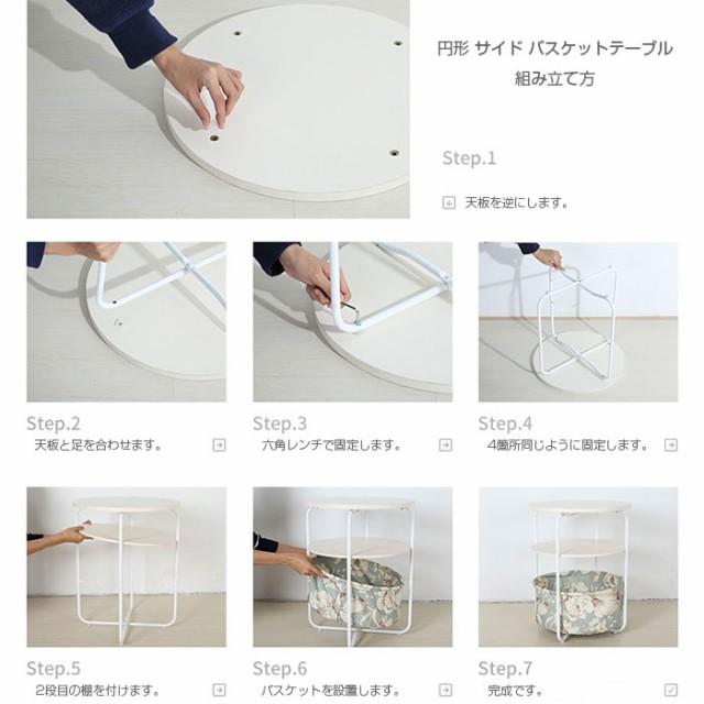 収納 円形 サイド バスケットテーブル 3段 ナイトテーブル 収納家具 コーナーテーブル アウトサイド ◇CT-AMY-3