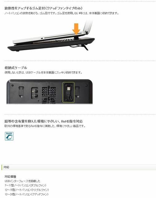 ノートPCクーラー/クアッドファンタイプ