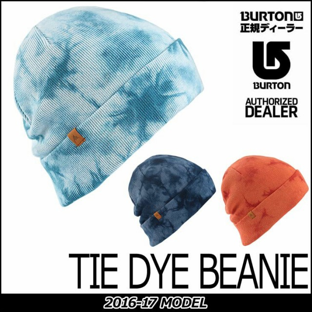 2951e36a856 16-17 BURTON バートン MENS メンズ  TIE DYE BEANIE   スノーボード ビーニー 帽子 「