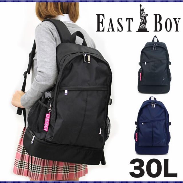 EASTBOY EBA10