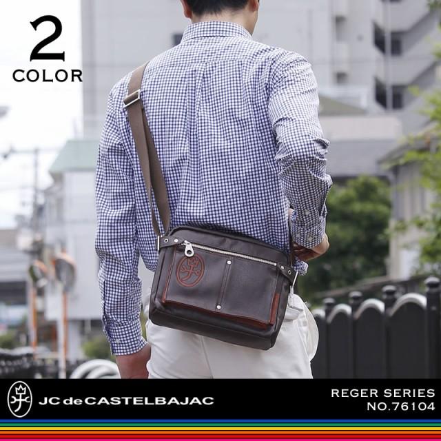 カステルバジャック CASTELBAJAC REGER(レジェ)シリーズ バッグ ブランド