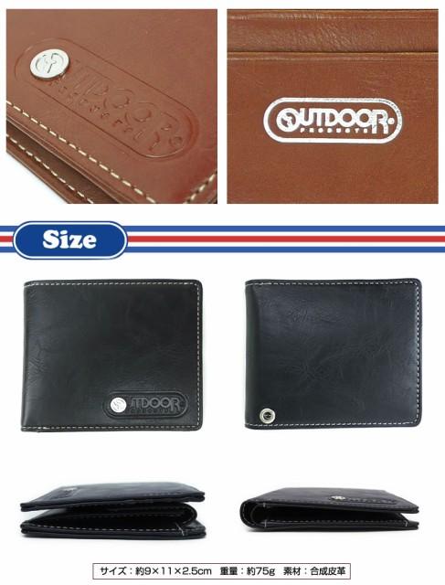 二つ折り財布 od0023-p