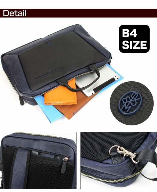 PIOMBO ピオンボ ビジネスリュック ブリーフケース メンズ ブランド pga-13500