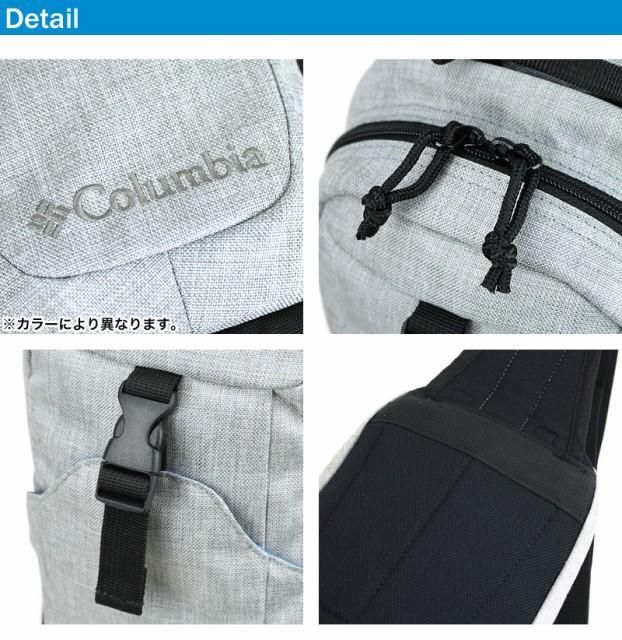 コロンビア ボディバッグ Columbia メンズ レディース 男女兼用 斜め掛けバッグ PU8207 アウトドアに ボディバック ワンショルダーバッグ 撥水 速乾性 デイリー 普段使い 旅行 人気 鞄 黒 ネイビー グレー