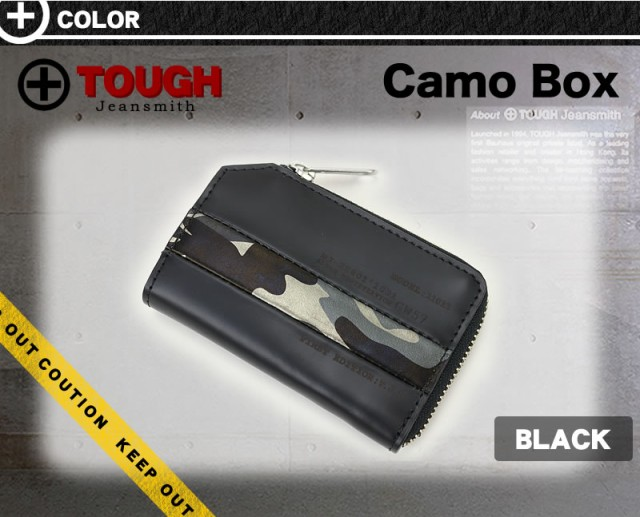 【キーケース】送料無料 TOUGH CamoBox キーケース 69052●カモボックス キーリング 定期入れ パスケース カモフラ タフ メンズ 6連 小物 レザー キーカバー メンズ 革 ブランド カードポケット プレゼント