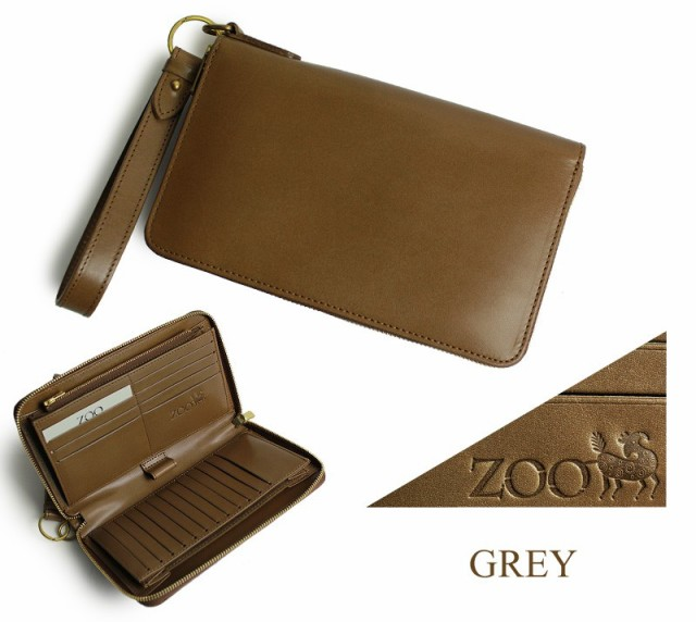 ZOO 長財布 ZLW-036