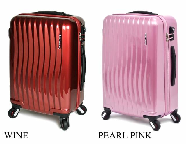 FREQUENTER WAVE フリークエンター ウェーブ スーツケース 1-621 衝撃の静穏性 タイヤ交換可 ファスナー型 58cm 56L ポリカーボネート 3~5泊 TSAロック  旅行 出張 軽量