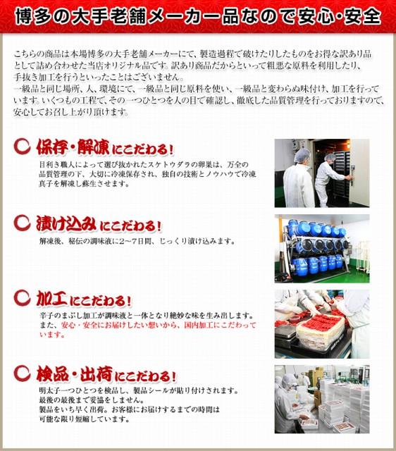 博多の大手老舗メーカー品なので安心・安全