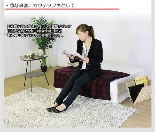 急な来客時にはカウチソファとしてご使用いただけます。